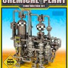 Chemical Plant Terrain Set  -  Chemical Plant Terrain Set