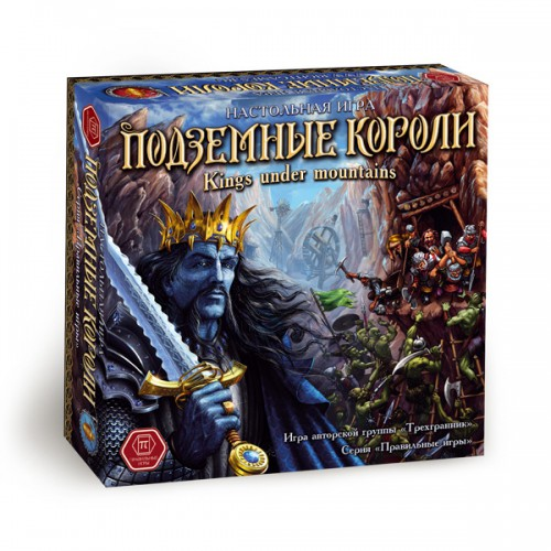 Kings under Mountains board game