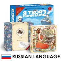 Russian language set: Underwood, My Understands You 2, The Hat