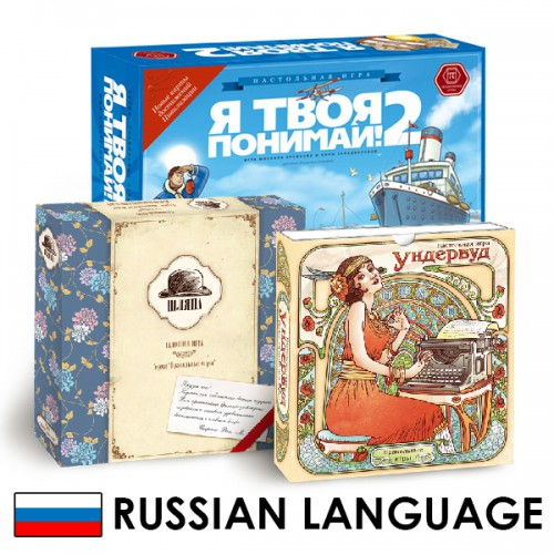 Russian board games on russian language set - Special offer We made a Russian Language set for those who's studying the language and want to know the alphabet and how to make words.
