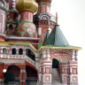 Saint Basil's Cathedral  - AMAZING Saint Basil's Cathedral cardboard model BY UMBUM buy online